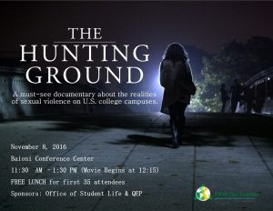 hunting-ground-flyer-final