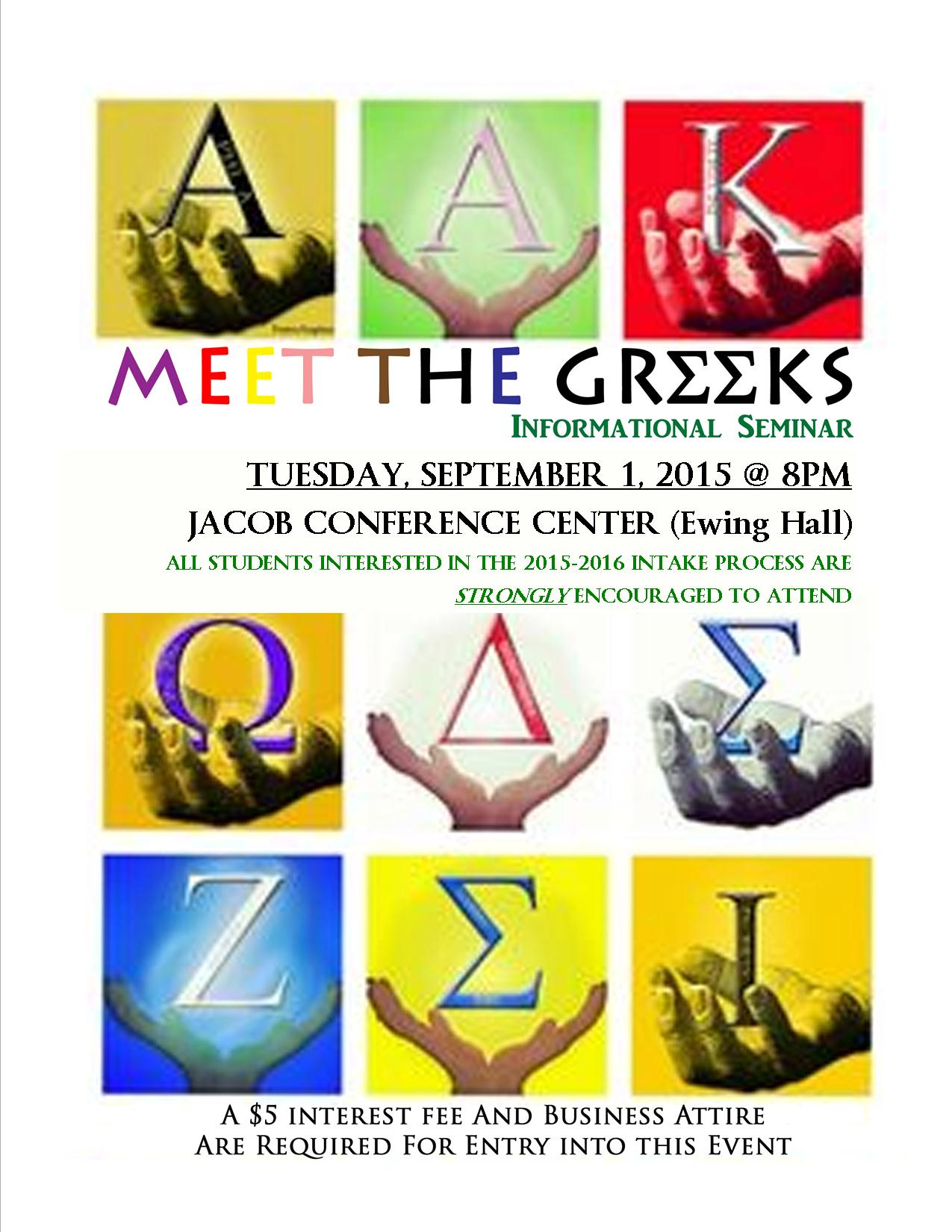meet the greeks informational seminar news and events nphc informational