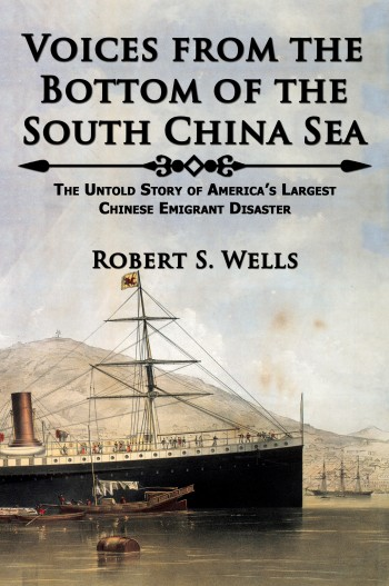 Voices-from-the-Bottom-of-the-South-China-Sea-front-cover