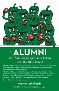 alumni okra patch