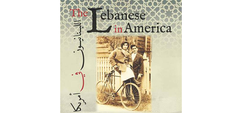 Lebanese in America