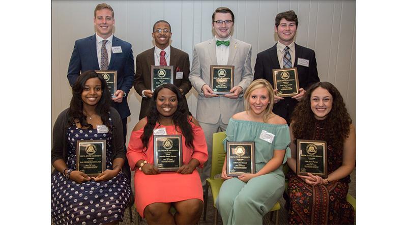 DSU 2017 Student Hall of Fame