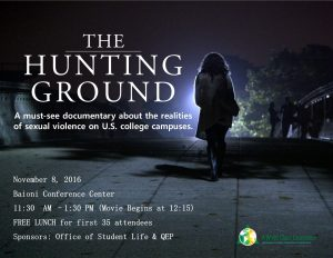 Hunting Ground Flyer FINAL